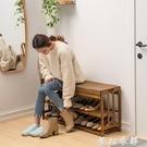 楠竹換鞋凳子家用進門口軟包坐墊創意實木穿鞋架可坐式入戶小鞋櫃 雙十二全館免運