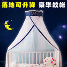 蚊帳加密嬰兒床蚊帳落地帶支架通用新生兒童寶寶小孩公主開門式蚊帳罩