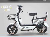 新款電動車成人電動自行車48V小型電瓶車男女代步電車電動車igo  時尚潮流