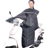 保暖手套電動車擋風被冬季加絨加大加厚電瓶摩托自行車擋腿罩衣保暖秋新款【YYJ-157】