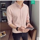 夏季七分袖襯衫男士短袖韓版修身帥氣網紅很仙的潮流條紋襯衣中袖 酷男精品館