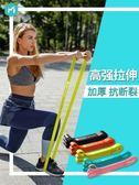 拉力繩 米客彈力繩拉力器拉力繩拉力帶男女士家用健身器材運動皮筋訓練帶 珍妮寶貝