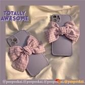 紫黃格紋蝴蝶結適用12/11promax蘋果xr手機殼iphone78plus夜市量販【小獅子】