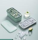製冰格 冰塊模具硅膠冰格冰塊盒制冰盒家用帶蓋速凍器神器制冰模具 小宅妮
