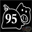 00266173  雕刻貼  豬屁股95/銀款  單入  (缺貨)
