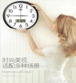 掛鐘/時鐘-鐘錶掛鐘客廳圓形創意時鐘掛錶簡約現代家用家庭靜音電子石英鐘YYP 糖糖日繫