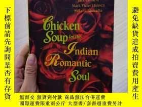 二手書博民逛書店chicken罕見soup for the indian romantic soulY237854