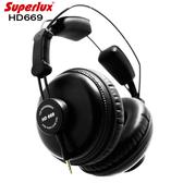 Superlux HD669 超高C/P值全罩耳機 專業錄音棚標準監聽用耳機 公司貨保固一年