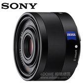 SONY FE 35mm F2.8 ZA E 接環鏡頭 (24期0利率 免運 台灣索尼公司貨 SEL35F28Z) 全片幅
