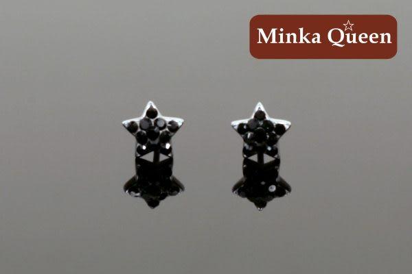德國鈦鋼閃亮滿鑽星黑色精緻水鑽抗敏耳環(一對)(7 mm)