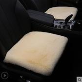 汽車坐墊冬季短毛絨保暖棉墊冬天座墊車毯墊子通用單片座椅 - 風尚3C