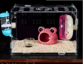 倉鼠籠 zoog倉鼠籠用品透明金絲熊籠子夢幻大城堡大別墅亞克力倉鼠籠子【快速出貨八五鉅惠】