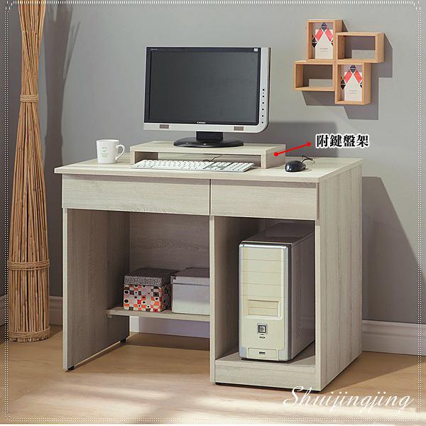 【水晶晶家具/傢俱首選】CX0778-4 凱威灰橡3.2尺電腦桌~~附鍵盤架~~New arrival