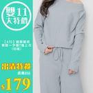【A70】棉質螺紋寬鬆一字領T恤上衣(均...