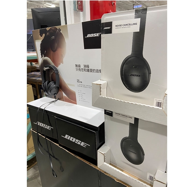 [COSCO代購] C1229939 BOSE WIRELESS HEADPHONES 無線消噪耳機 NOISE CANCELLING