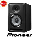 Pioneer DJ S-DJ50X 5吋主動式監聽喇叭 黑 (單支) 公司貨