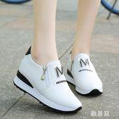 內增高鞋韓版女鞋2018春秋季新款側拉鏈防滑休閒鞋運動鞋子 XW4202【雅居屋】