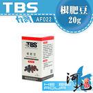 [ 河北水族 ] 台灣TBS翠湖 微量元素根肥豆 ( 長效型) 50錠