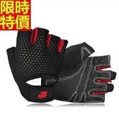 健身手套(半指)可護腕-全掌壓紋透氣堅韌男女騎行手套4色69v24[時尚巴黎]