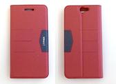 gamax完美系列 HTC One(A9) 簡約綴色側翻手機保護皮套 磁吸插卡側立 內TPU軟殼 全包防摔