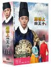 閣樓上的王子 DVD 雙語版( 朴有天/...