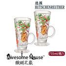 德國 獅牌 聖誕 系列 735ml 薑餅人玻璃杯 兩入組  HUTSCHENREUTHER