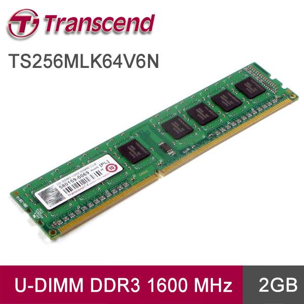 【免運費】Transcend 創見 DDR3-1600 2G 桌上型 標準記憶體 - TS256MLK64V6N - 256Mx8 1.5V (舊平台可用)