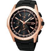 【僾瑪精品】WIRED 榮光加冕三眼計時腕錶-IP黑/40mm/7T82-X002X(AQ8016X)