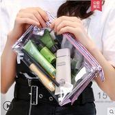 化妝包透明簡約旅行防水小號便攜手提韓版大容量洗漱收納化妝包    祕密盒子