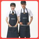 牛仔布圍裙 家居廚房短款圍腰男女韓版時尚咖啡奶茶店工作圍裙訂製LOGO店名 快速出貨
