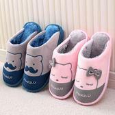 棉拖鞋家居家室內防滑可愛情侶男女保暖毛毛鞋加厚底拖鞋冬天 萬聖節禮物
