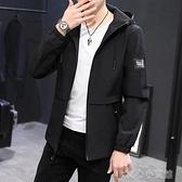 薄外套 男士外套男春秋季新款連帽休閒夾克男裝韓版潮流機能秋裝薄上衣服 新年特惠