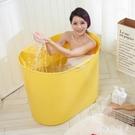 全身折疊洗澡盆浴桶成人泡澡桶家用加厚塑料高水位大人洗澡桶浴盆 LJ7372【極致男人】