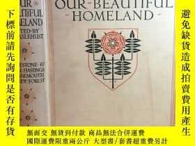 二手書博民逛書店Our罕見Beautiful Homeland 水彩畫大師海斯勒哈斯特 每隔3-5頁就有一張風景水彩畫 顏