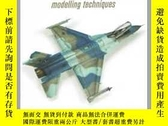 二手書博民逛書店Encyclopedia罕見of Aircraft F-16 Aggressor-F-16攻擊機百科全書Y41