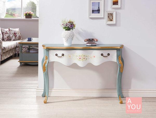 維多莉亞3.7尺玄關桌 / H&D