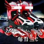 輪滑鞋 直排輪滑溜冰鞋兒童全套裝3-10歲旱冰成人男女初學者 FR4584【每日三C】