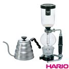 組合商品 HARIO虹吸式咖啡壺TCA-3一組+不鏽鋼細口壺1.2L