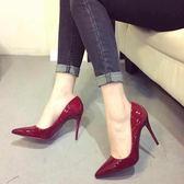 涼感裸色細跟高跟鞋尖頭黑色工作單鞋女紅色婚鞋漆皮藍色大碼鞋【全館限時88折】