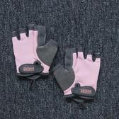 運動手套 防滑健身手套訓練器械單車啞鈴護手掌情侶運動瑜伽半指手套女 【免運】