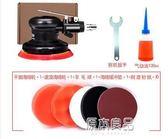 氣動打磨機工業級高速打蠟拋光機多功能汽車干磨砂紙機風動氣磨機igo    原本良品