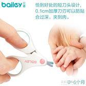 寶寶靜音電動磨甲器 嬰兒指甲剪 新生兒專用防夾肉指甲刀套裝兒童  朵拉朵衣櫥