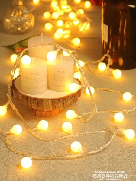 led燈 星星燈飾網紅臥室裝飾品LED小彩燈閃燈串燈滿天星網紅燈房間布置 夏季新品
