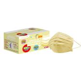 萊潔 醫療防護口罩成人-蜜粉黃(50入/盒裝)