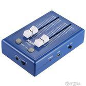 產品 手機電腦混響混音器 2路調音台 音頻放大器 效果器 港仔會社