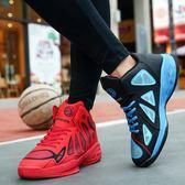 夏季鴛鴦籃球鞋男高幫防滑耐磨透氣戰靴學生低幫球鞋高中生運動鞋 晴光小語