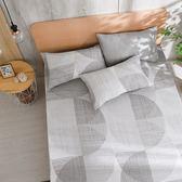 床包枕套 單人床包組 天絲 萊塞爾 佛倫斯[鴻宇]台灣製2132