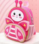 幼兒園書包兒童雙肩包1-3-6周歲寶寶女童韓版可愛時尚防走失背包gogo購