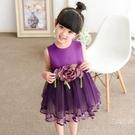 洋裝女童夏裝洋裝1-2女寶寶3小女孩4兒童裙子5公主6到7周歲時髦洋氣