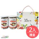 【四季繽紛禮盒】益家人養生八珍堅果-原味...